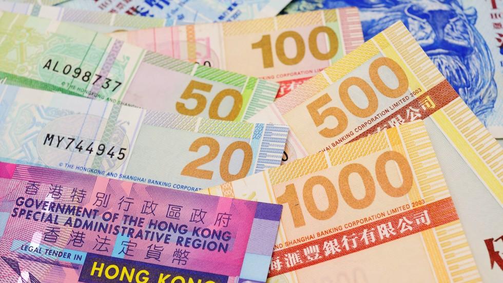Australian Dollars To Hong Kong