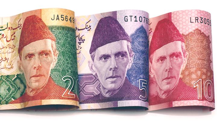 Sell Pakistani Rupees to Australian Dollar | PKR to AUD - Danesh Exchange