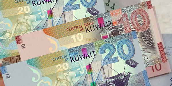 Best Place To Kuwaiti Dinar Kwd